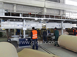 Corrugated Box Production Line Case in Ukraine